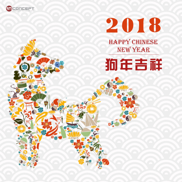 Chinese New Year eCard | 新年電子賀卡 | In Concept